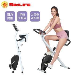 【Simlife】X可摺式平板專用健身車(三色選)