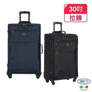 【BRIC S】BRICS 義大利 SIENA 30吋 防水布箱(布箱/防潑水)