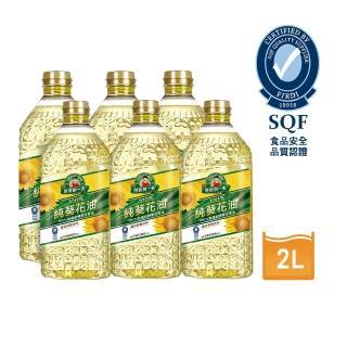 【得意的一天】100%葵花油(2L*6瓶)