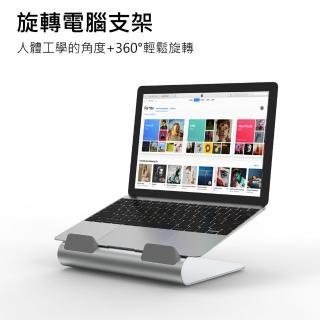 【WiWU】360度旋轉電腦支架S200