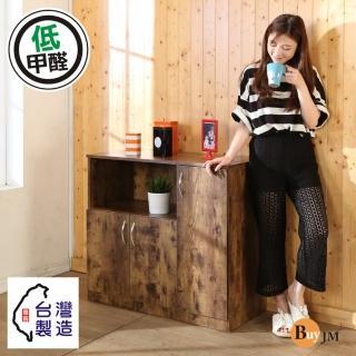 【BuyJM】低甲醛復古三門電器櫃/廚房櫃/收納櫃