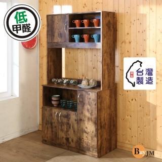 【BuyJM】低甲醛復古風雙層高廚房櫃/電器櫃/收納櫃