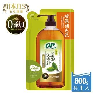 【OP】純萃茶酚洗潔精補充包800g(零添加)
