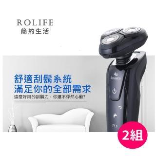 【RoLife】三刀頭水洗電動刮鬍刀 二入組(名牌代工廠出品/電動USB刮鬍刀)