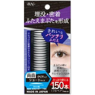 【BN】新完美雙眼皮貼PWN-3(雙面透明 短幅20mm 附調整棒)