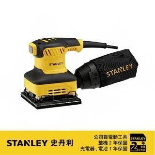 【Stanley】美國 史丹利 STANLEY 240W 1/4 砂紙機 ST-SS24(ST-SS24)