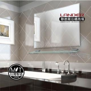 【聯德爾】方形霧鏡組80CM-含平台(80x60cm)