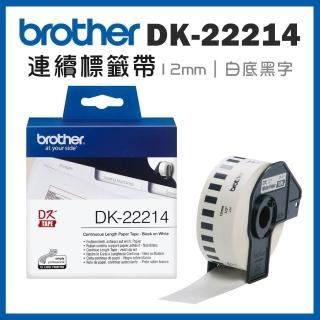 【brother】DK-22214★連續標籤帶 12mm 白底黑字(速達)