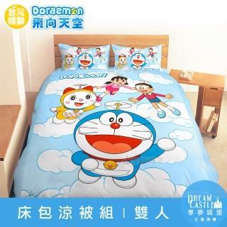 【享夢城堡】雙人床包涼被四件組(哆啦A夢DORAEMON 飛向天空-藍)