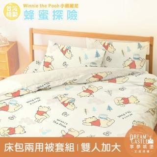 【享夢城堡】雙人加大床包兩用被套四件組(哆啦A夢DORAEMON 飛向天空-藍)