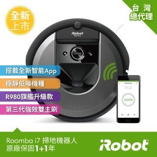 【iRobot】Roomba i7 智慧地圖&wifi&客製化APP 掃地機器人 總代理保固1+1年(登記送mo幣2588元)