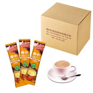 【摩卡咖啡】白咖啡三合一(50入紙箱裝)
