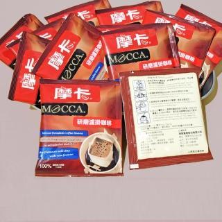 【摩卡咖啡】研磨濾掛咖啡(100入紙箱裝)