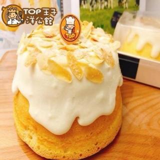 【TOP王子】法國鹽之花 芝士奶蓋蛋糕(490g/盒)