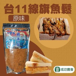 【成功農會】台11線旗魚鬆-原味一包組(300g包)