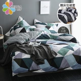 【Seiga 飾家】買一送一 絲柔棉四件式床包被套組 花色任選(雙人)