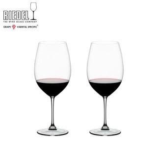 【Riedel】Vinum(Bordeaux紅酒杯2入)/
