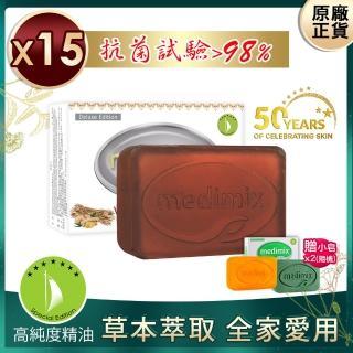 【Medimix】岩蘭草大地香氛開運招財精油皂15入(特規100g)
