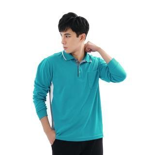 【遊遍天下】MIT男款抗UV吸濕排汗機能POLO長衫L075水綠(M-5L)