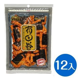 【有田製果】海苔卷50gX12包/箱(米果)
