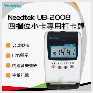 【NEEDTEK 優利達】UB 2008 小卡專用微電腦打卡鐘(內含小卡匣)
