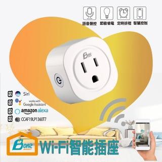 【Boaz-波阿斯】WIFI智能方型插座(定時器/智慧插頭/無線遙控)/