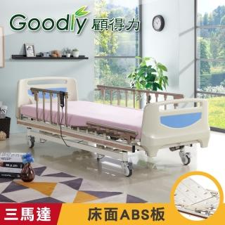【Goodly 顧得力】歐風豪華三馬達電動床 HD-02  床面ABS板(贈品:餐桌板)