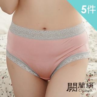 【Chlansilk 闕蘭絹】親膚透氣100%蠶絲中高腰內褲(5件組)