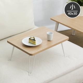【完美主義】日式方形摺疊桌/和室桌/矮桌/茶几桌-40X30-小(四色可選)/