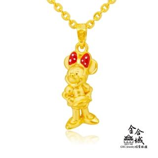 【Disney 迪士尼】米奇米妮系列 俏麗米妮墜 YLQ0048(約0.32錢)