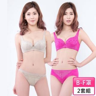 【Swear 思薇爾】慕戀系列B-F罩蕾絲包覆內衣3套組(隨機出貨)