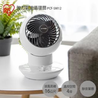 【IRIS】4吋迷你循環扇(PCF-SM12)