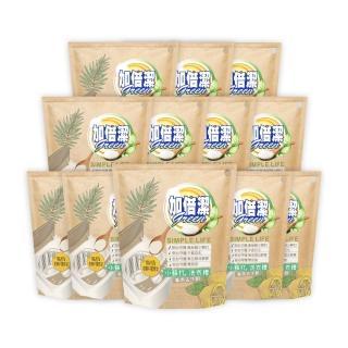 【加倍潔】檸檬酸+小蘇打洗衣槽專用去汙劑 300g 12包/箱(徹底清洗槽內纖維棉絮)