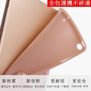 【ANTIAN】iPad Mini/Mini5 7.9吋 2019新款 Y折支架平板皮套 智慧休眠喚醒保護套(蜂窩散熱 矽膠背殼)