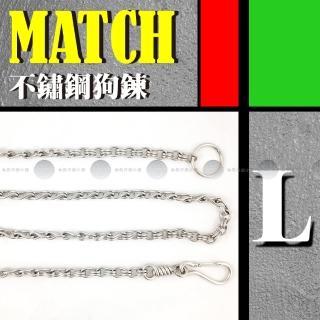 【MATCH】不鏽鋼狗鍊(L)