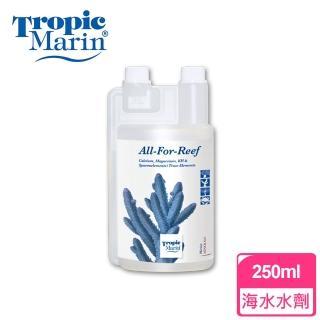 【Tropic Marin】珊瑚全要素-250ml(鈣、鎂、KH和微量元素)