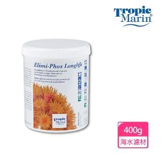【Tropic Marin】長效型除磷濾材-400g(去除磷酸鹽、淡海水皆適用)