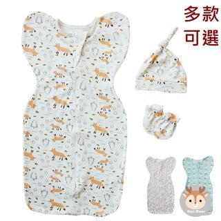 【Kori Deer 可莉鹿】純棉懶人嬰兒蝴蝶型包巾/連身睡衣套裝 0-5個月(舒眠防驚跳包巾+寶寶帽+手套)