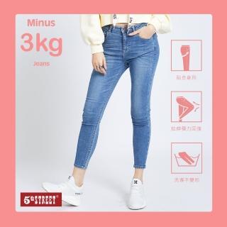 【5th STREET】女超彈高腰窄管褲-石洗藍
