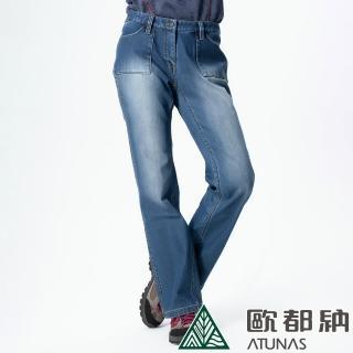 【ATUNAS 歐都納】女款Soft Shell刷毛保暖休閒牛仔褲/長褲(A-PA1327W藍/大尺碼/抗風/防潑水)