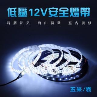 【君沛】led燈帶 15米 燈條 12V 3528 裸版 經濟款 led燈條 室內照明 led燈具(室內燈 燈飾 led燈)