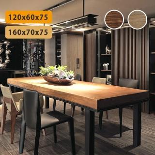 【Incare】原實木工業風加厚機能餐桌(2色任選/160*70*75cm/中大型材積)