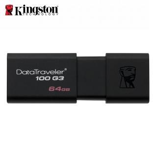 【Kingston 金士頓】★DataTraveler 100 G3 64GB USB3.0 隨身碟(DT100G3/64GB)
