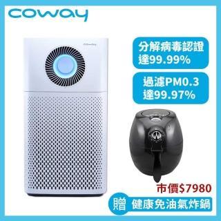 【Coway】綠淨力噴射循環空氣清淨機 AP-1516D(贈 Philo 健康免油氣炸鍋 市值$7980)
