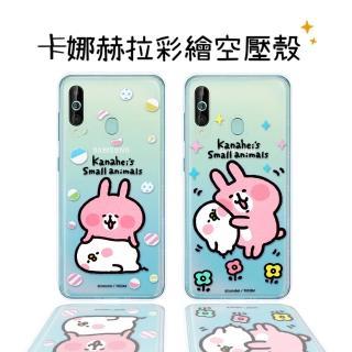 【卡娜赫拉】三星 Samsung Galaxy A60 防摔氣墊空壓保護套(6.3吋)