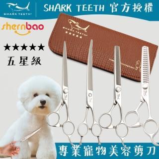 【神寶寵物】SHARK TEETH專業寵物美容剪刀(職業五星)