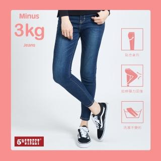 【5th STREET】女超彈高腰窄管褲-酵洗藍