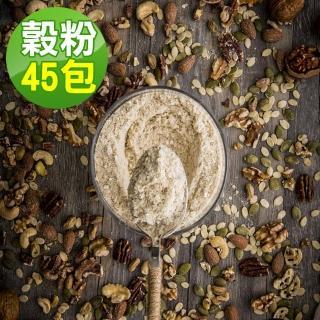 【MR.NUTS 堅果先生】早餐夜宵堅果穀粉45包組(三口味任選/杏仁/紅棗/黑芝麻)