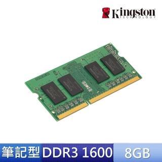 【Kingston 金士頓】DDR3-1600 8G筆記型記憶體(KVR16S11/8)