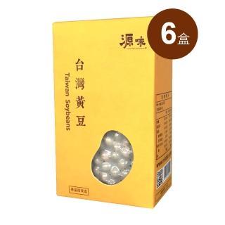 【台灣源味本舖x豆油伯嚴選】台灣黃豆400gx6盒(高雄九號/非基因改造)